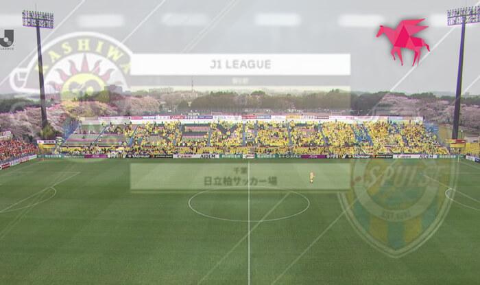 J1 柏レイソル VS 清水エスパルス 2017.04.08