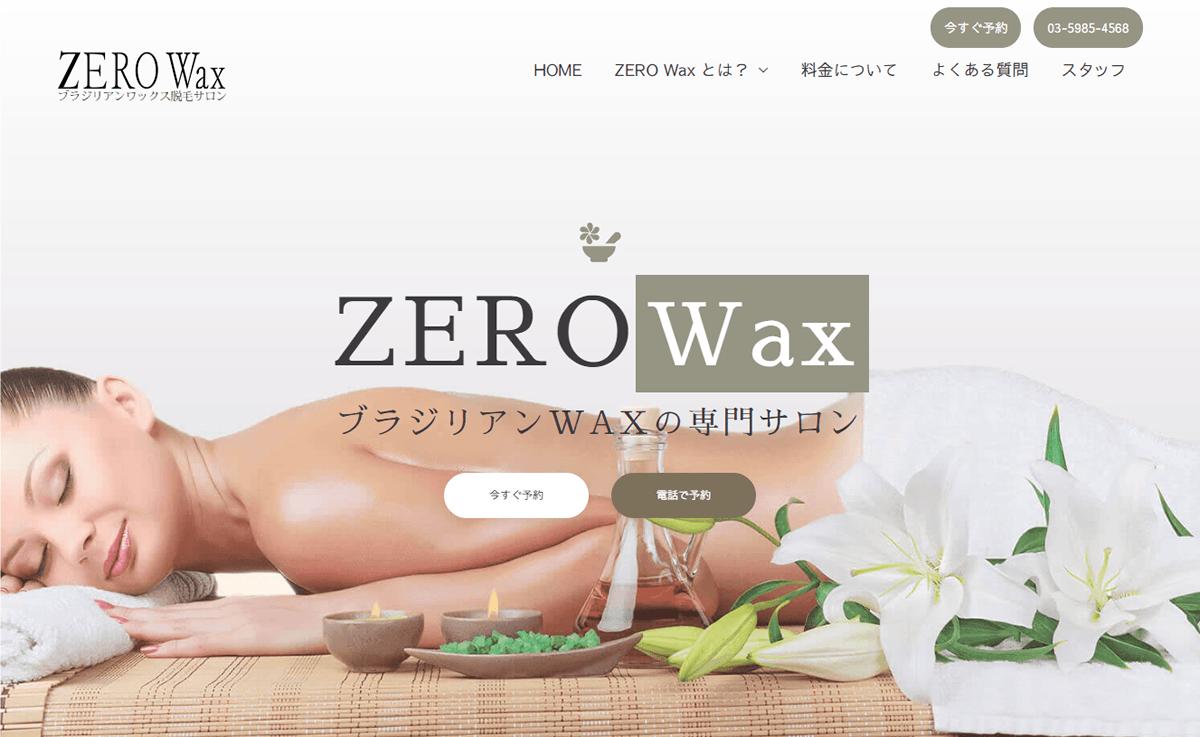 ZERO Wax