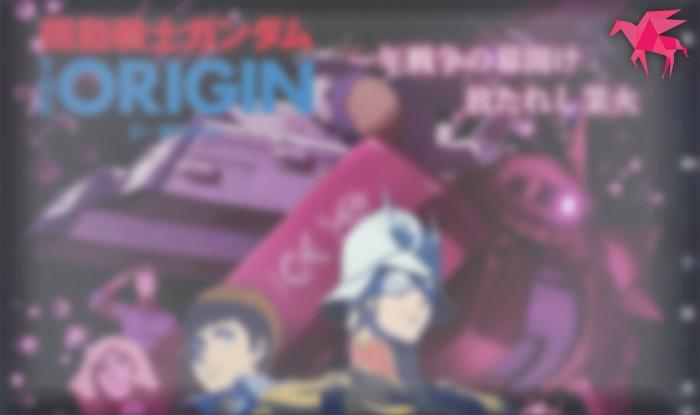 機動戦士ガンダム THE ORIGIN 誕生 赤い彗星のアニメプロジェクトが完結するってよ